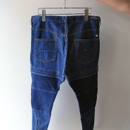 efilevol denim 2