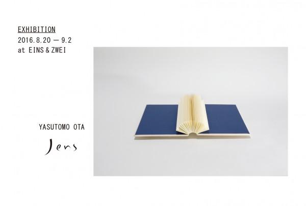 JENS/YASUTOMO OTA