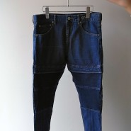 efilevol denim 1
