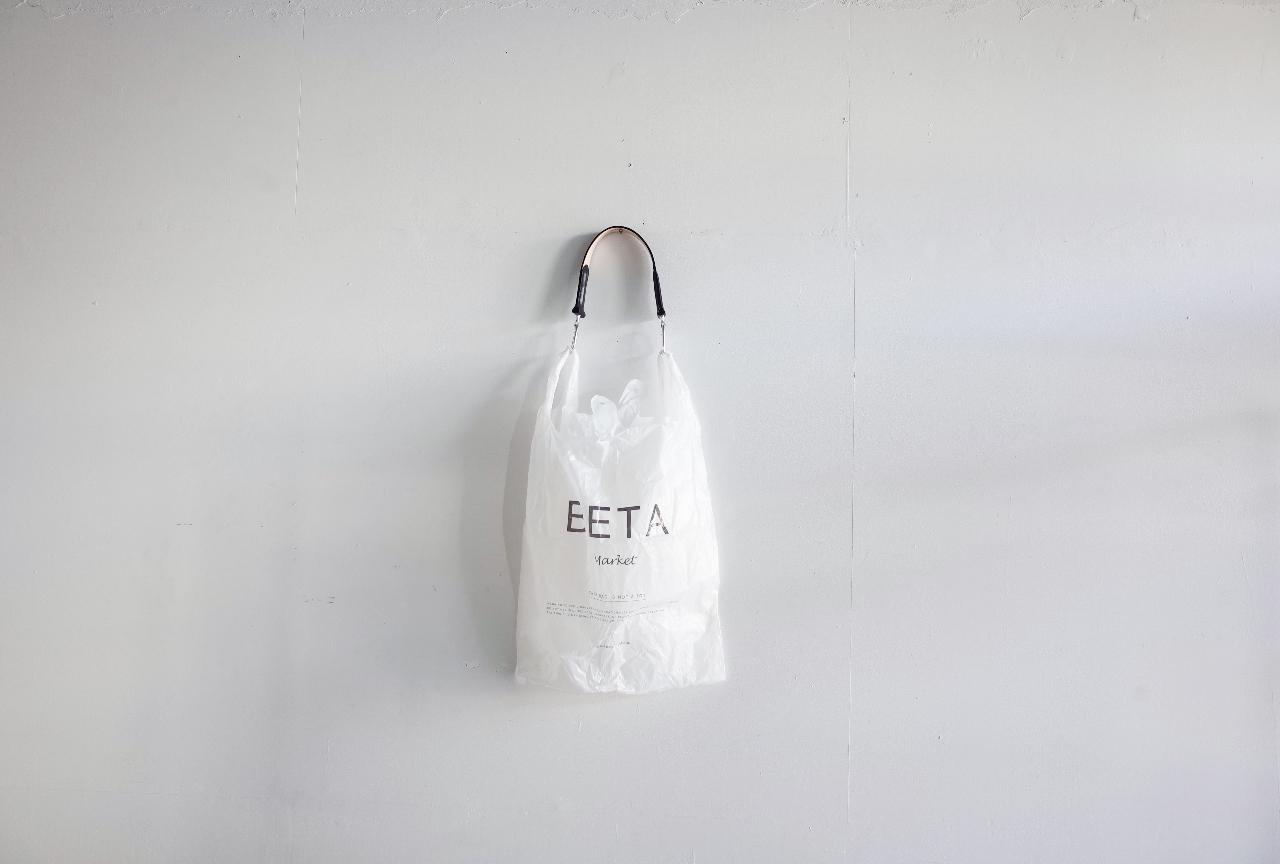 beta post(ベータポスト)